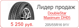 Летние шины Bridgestone Potenza Adrenalin RE002 205/55R16 91W