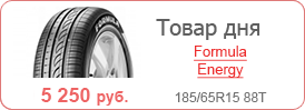 ЛЕТНИЕ ШИНЫ BRIDGESTONE POTENZA RE002 ADRENALIN 225/50R17 94W